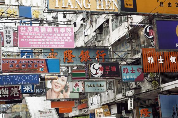 urban-typography
